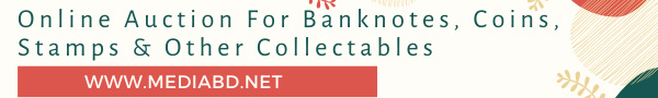 Online Auction For Banknotes, Coins, Stamps & Other Collectables - www.mediabd.net