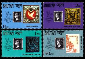 Bhutan - International Stamp Exhibition ''Stamp World London '90'' - London, England - The 150th Anniversary of The Penny Black MNH (1990)