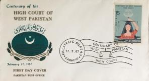 Pakistan 1967 FDC - Centenary of High Court of West Pakistan, Justice
