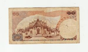Thailand 10 Baht Banknote 1969 - Fine Condition