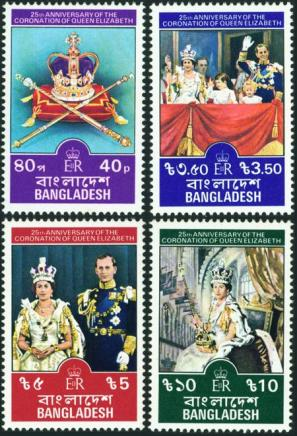 Bangladesh : 25th Anniversary of The Coronation of Queen Elizabeth 4v Stamps MNH 1978