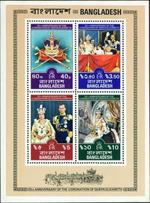Bangladesh : 25th Anniversary of The Coronation of Queen Elizabeth S/S MNH 1978