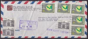 Philippines Cover Registered Airmail To Australia Pmk 1982 - Sports - South East Asian Games