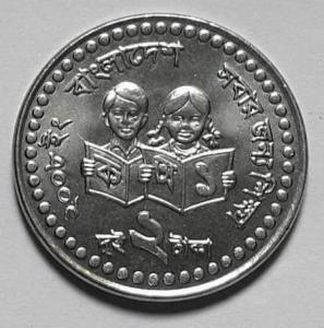 1 UNC Coin on Tk.2, Year - 2008